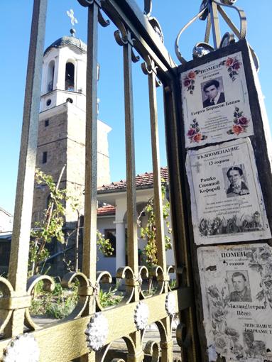Weliko Tarnowo Bulgarien alte Hauptstadt Burg Zaren von Asen Zar von Bulgarien bulgarisch-orthodox Reisetipp Bulgarien was muss man unbedingt gesehen haben?