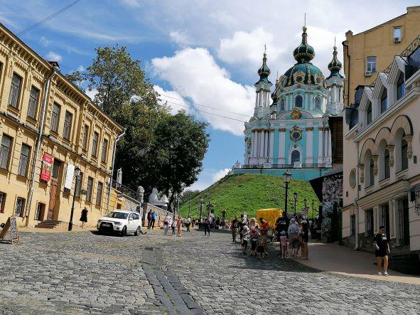 Reisen ohne Touristen unentdecktes Kiew